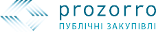 ProZorro - публічні закупівлі