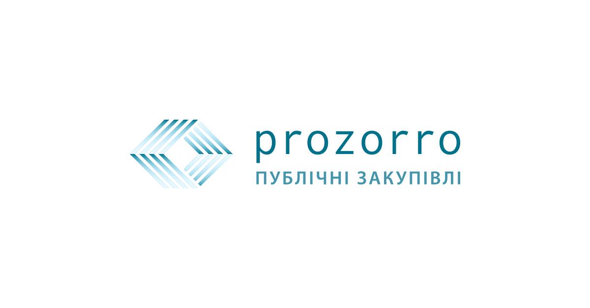 Головна | ProZorro